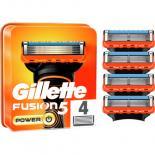 Сменные кассеты Gillette Fusion Power 4 шт Фото