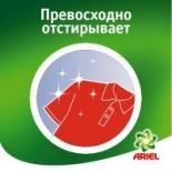 Жидкий порошок Ariel Горный Родник 1,95 л = 4.5 кг Фото 2