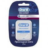 Зубная нить Oral-B Pro-Expert Clinic Line Прохладная мята 25 м Фото