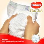 Подгузник Huggies Elite Soft 3 (5-9 кг) 160 шт Фото 2