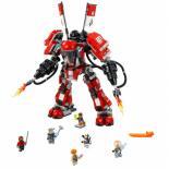 Конструктор LEGO NINJAGO Огненный робот Кая Фото 1