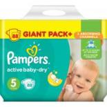 Подгузник Pampers Active Baby-Dry Junior (11-18 кг) Упаковка 88 шт Фото