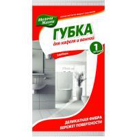 Губки кухонные Мелочи Жизни для очистки ванной 1 шт Фото