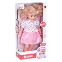 Лялька Same Toy с хвостиками 45 см Фото