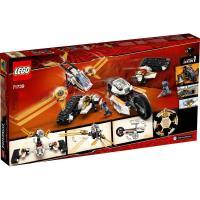 Конструктор LEGO Ninjago Сверхзвуковой самолёт 725 деталей Фото