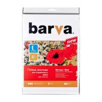 Пленка для печати BARVA A4 (IF-NVL10-T01) Фото