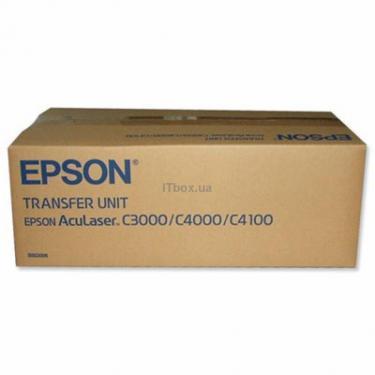 Блок переноса изображения EPSON Transfer Belt Unit AcuLaser C3000 (C13S053006) - фото 1
