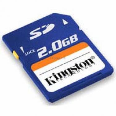 Карта пам'яті 2Gb SD Kingston (SD/2GB) - фото 1