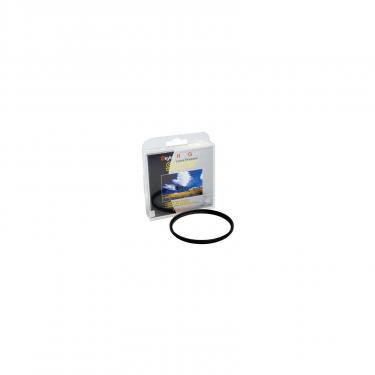 Светофильтр Marumi DHG Lens Protect 52mm - фото 1