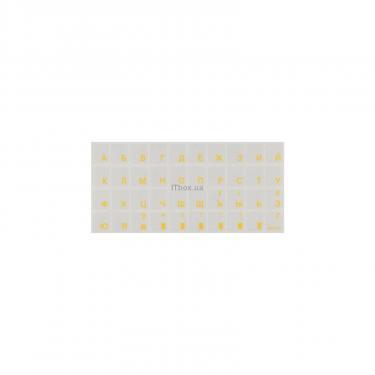 Наклейка на клавіатуру BRAIN yellow (STBRTRYELLOW) - фото 1