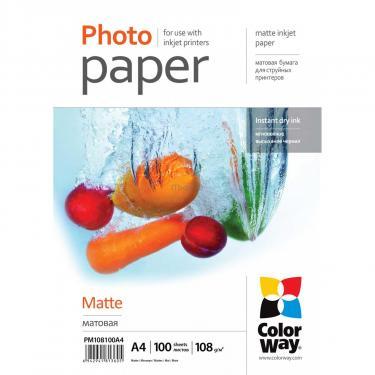 Папір Colorway A4 (ПМ108-100) (PM108100A4) - фото 1