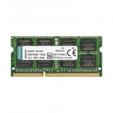 Модуль пам'яті для ноутбука SoDIMM DDR3 8GB 1600 MHz Kingston (KVR16S11/8) - фото 1