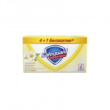 Твердое мыло Safeguard Ромашка 5x70 г Фото