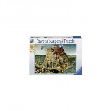 Пазл Ravensburger Вавилонская Башня Питер Брейгель 5000 элементов Фото