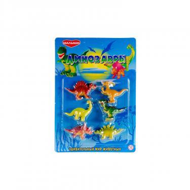 Игровой набор Wing Crown Динозавры Фото