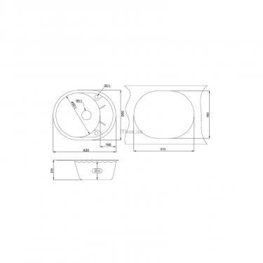 Мойка кухонная Minola MOG 1155-63 Песок Фото 1