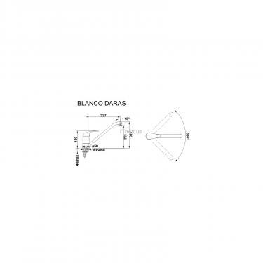 Кухонний змішувач BLANCO DARAS ХРОМ (517720) - фото 2