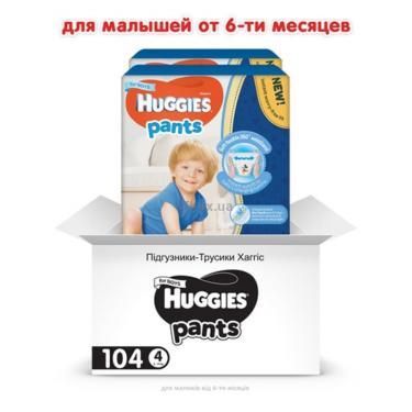 Подгузник Huggies Pants 4 для мальчиков (9-14 кг) 104 шт (52x2) (5029054216439) - фото 2