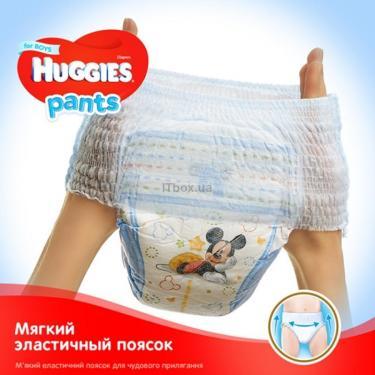 Подгузник Huggies Pants 4 для мальчиков (9-14 кг) 104 шт (52x2) (5029054216439) - фото 4