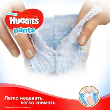 Подгузник Huggies Pants 4 для мальчиков (9-14 кг) 104 шт (52x2) (5029054216439) - фото 5
