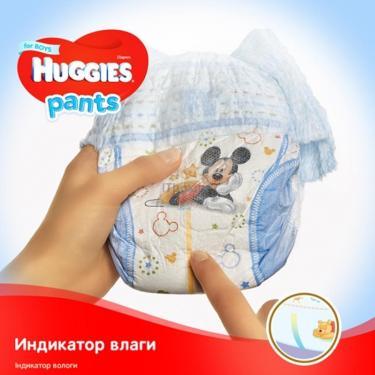 Подгузник Huggies Pants 4 для мальчиков (9-14 кг) 104 шт (52x2) (5029054216439) - фото 6