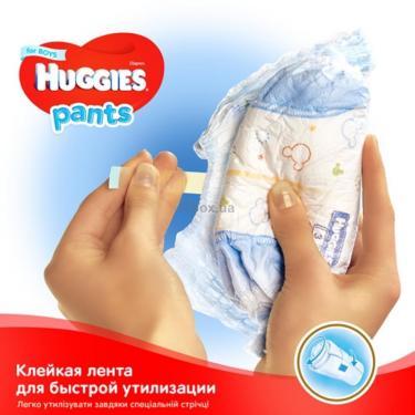 Подгузник Huggies Pants 4 для мальчиков (9-14 кг) 104 шт (52x2) (5029054216439) - фото 7