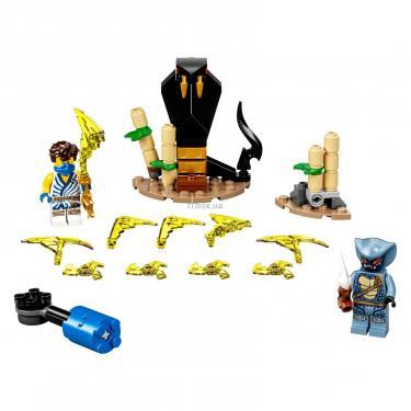 Конструктор LEGO Ninjago Грандиозная битва Джей против воина-серпен Фото 1