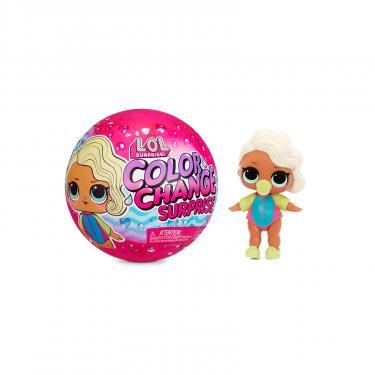 "Кукла L.O.L. Surprise! серии ""Color Change"" Сюрприз Фото"