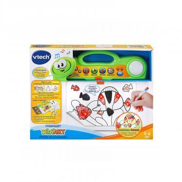 Интерактивная игрушка VTech учебный планшет DigiArt Рисуй по огоньках Фото 3