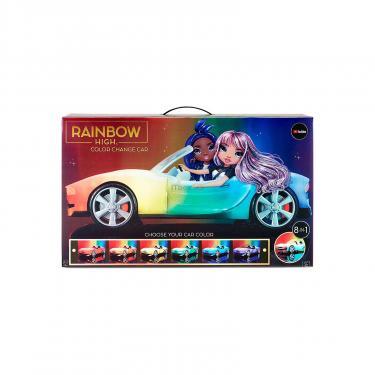 Аксессуар к кукле Rainbow High Автомобіль Різнобарвне сяйво Фото
