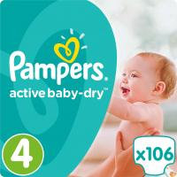 Подгузник Pampers Active Baby-Dry Maxi (8-14 кг), 106шт (4015400737278)
