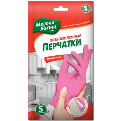 Перчатки Мелочи Жизни хозяйственные S (3112 CD)