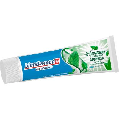 Зубная паста Blend-A-Med Комплекс 7 Кора Дуба 100 мл (5011321383555)